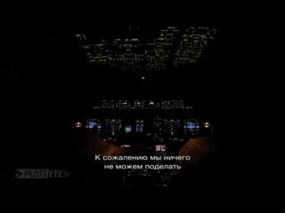 Пара взлетов Боинг 777 и посадка в грозу - Imran P(720P_HD).mp4