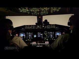 Пара взлетов Боинг 777 и посадка в грозу
