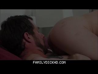 Big Secret Gay porn 23
