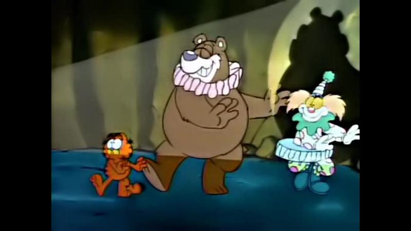 Гарфилд и его друзья 3 Сезон 1 Серия