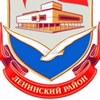 Администрация Ленинского района г. Ульяновска