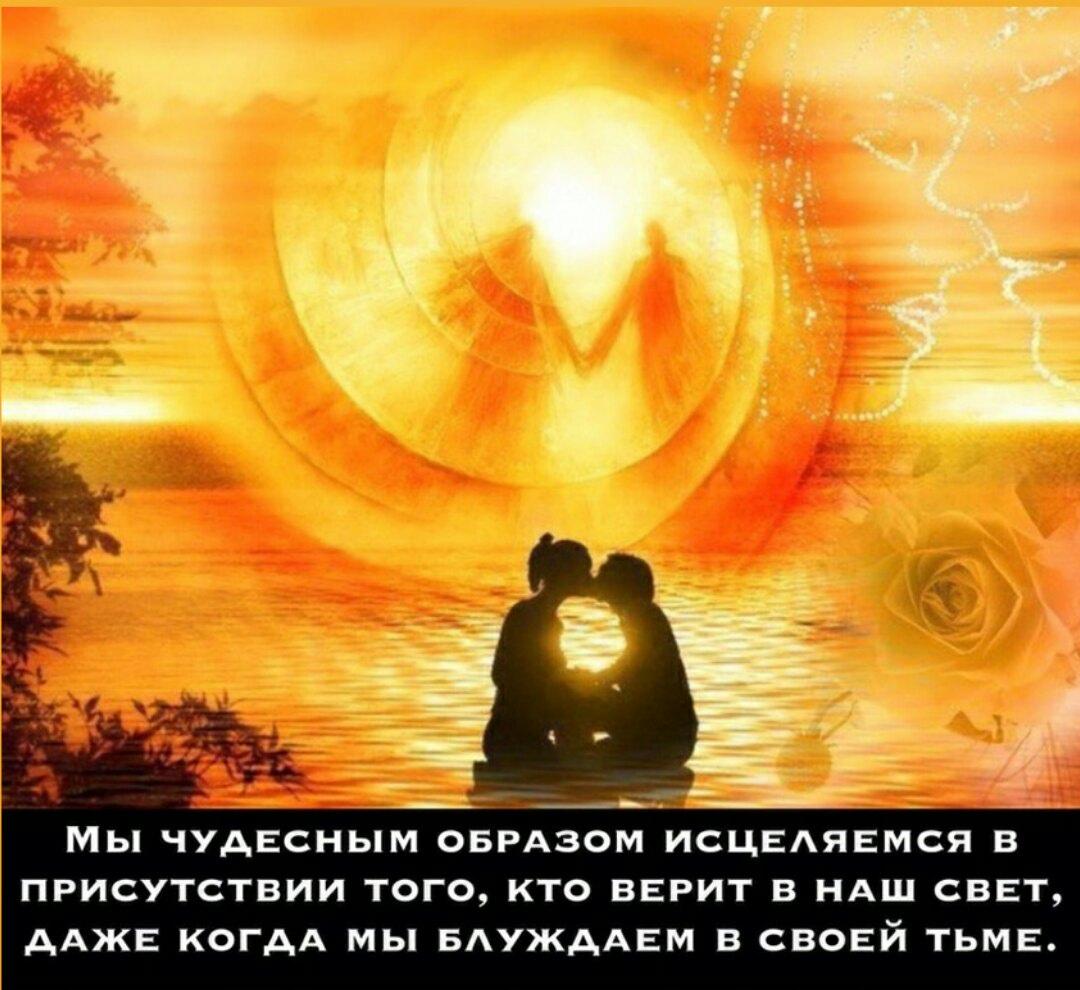 фото из альбома Галины Магар №4