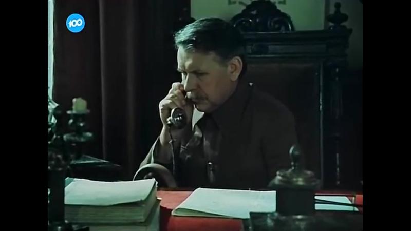 Чёрный треугольник криминал детектив СССР 1981