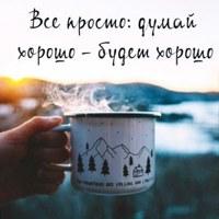 Фотография Зульфии Нуриевой ВКонтакте