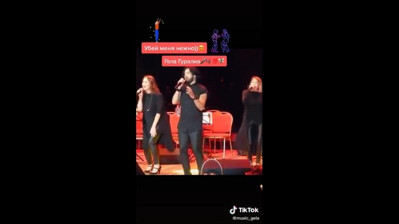 music_gela Music_Gela · 06.06.2020г #гелагуралиа #gelaguralia #танцытикток #танцыtiktok
