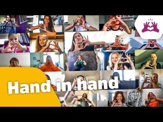 Kinderen voor Kinderen - Hand in Hand (Lyric Video) • Нидерланды   2020