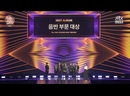 200105.JTBC.The 34th Golden Disc Awards with TikTok Day 2.BTS.1080i.H264.Zard