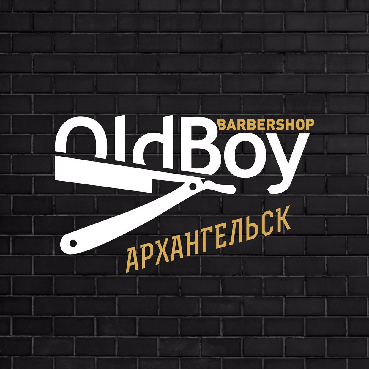 Барбершоп OldBoy
