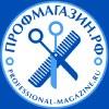 ПРОФМАГАЗИН.РФ
