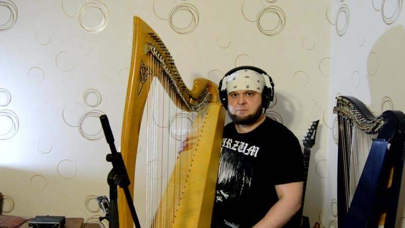 Ailein Duinn Instrumental