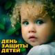 Детские песни из мультфильмов - Дорожная