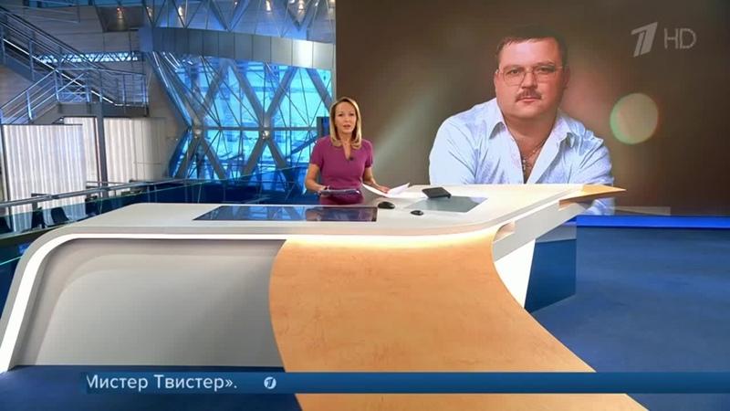 В раскрытие дела об убийстве Михаила Круга поставлена точка