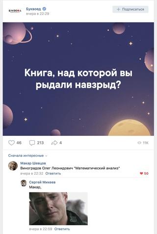 Антон Волков фотография #21