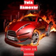 Tula Samovar - Музыка для машины