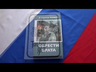 Поздравление с Днем России от библиотеки!