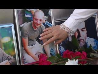 Названа причина убийства российских журналистов в ЦАР