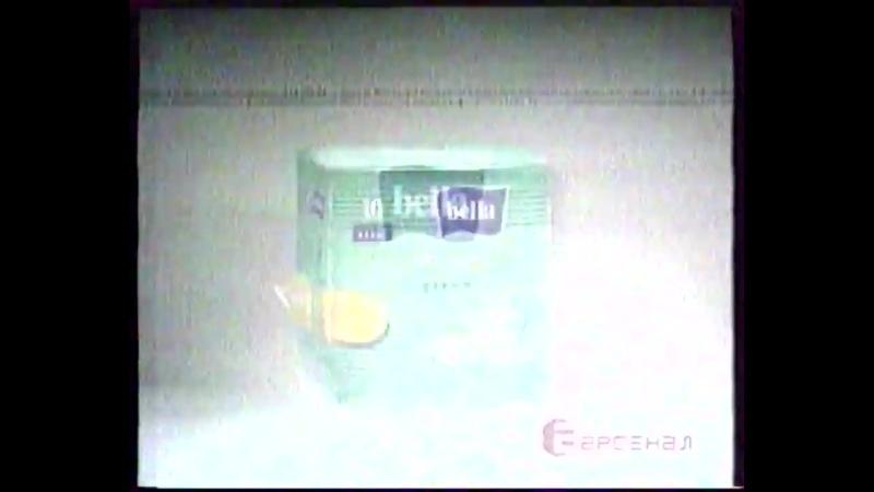 Реклама и анонс Неудача Пуаро ТВС 06 11 2002