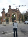 Олег Гасин, Стрый, Украина