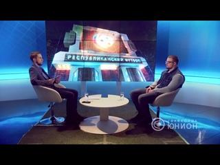 Гвардейцы против Гладиаторов/Высшая Лига/Мини-футбол в Горловке - Республиканский Футбол