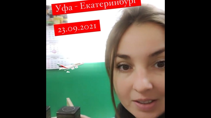 Видео от Лианы Аминовой