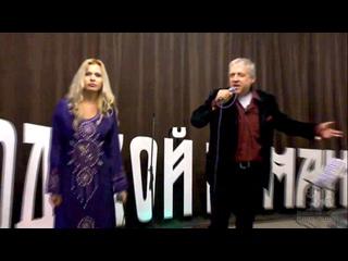 Геннадий Жаров и Алла Ковнир - Атаман Лихо. (2014 г.).