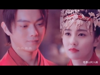 dance of the sky empire X untouchable Lovers