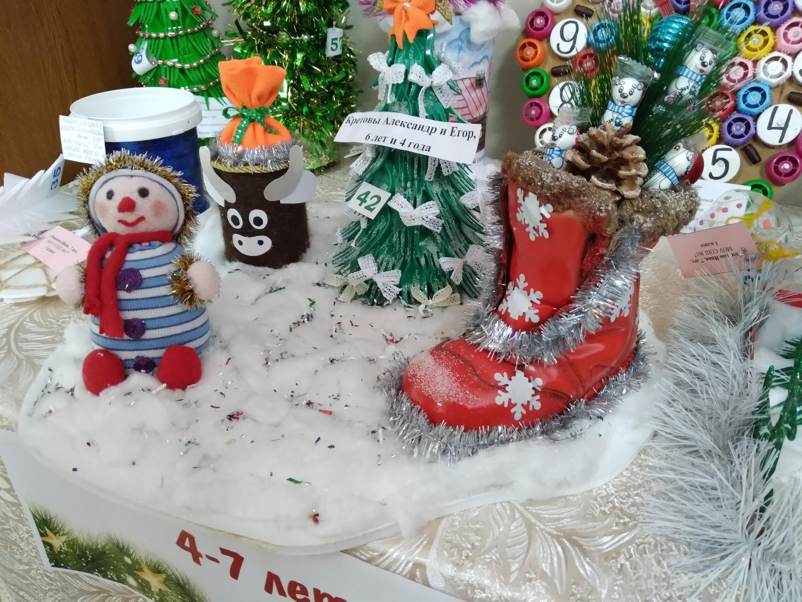 В Тверской Горьковке наградили победителей регионального конкурса «Елки-вилки или Старые вещи на новый лад»
