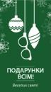 Εвдокия Εвдокимова, Черновцы, Украина