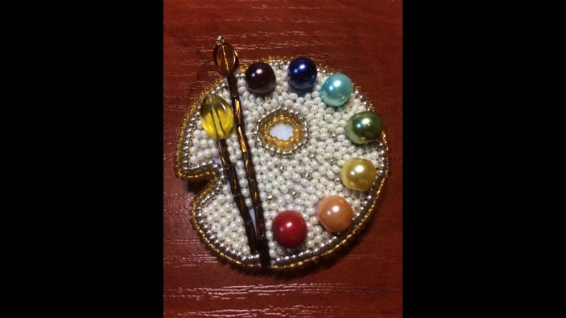Набор для изготовления броши Crystal Art «Палитра» (БП-223) от Чарівна Мить