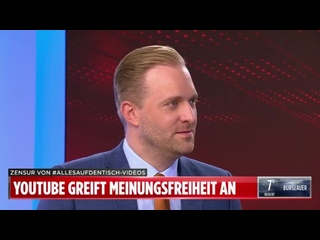 Видео от Ima Gine