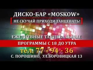 SAUNA_MOSKOW_A(2)(1)(0).mp4