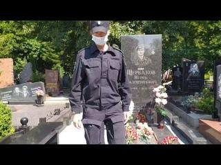 В Калининграде сотрудники ОМОН Росгвардии почтили память боевого товарища, погибшего при исполнении служебного долга