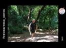 Упражнения с палками гимнастика Виток