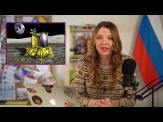 с Настей. 3 марта_ Санкции _ FacePay _ Освоение космического бюджета _ Вакансия для собаки (720p)