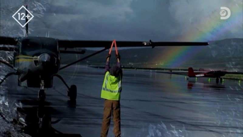Массовая миграция Полеты вглубь Аляски Discovery 1