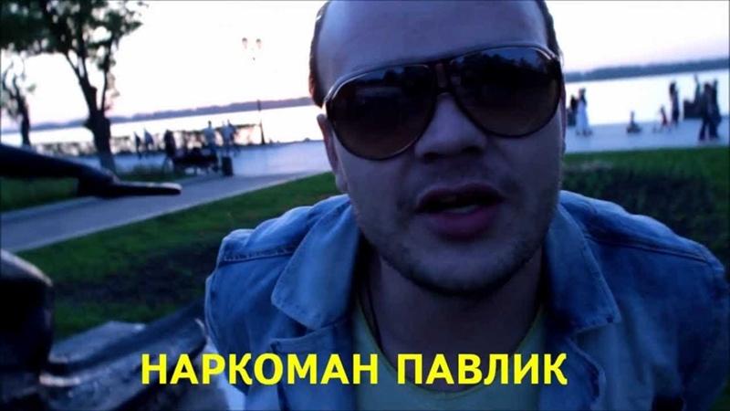 🎬 НАРКОМАН ПАВЛИК 2011 2019 🔥 Все серии 🍿 комедия
