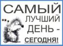 Фотоальбом Рамили Валиахметовой