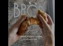 Видео от BRÖD Кофейня Нижний Новгород
