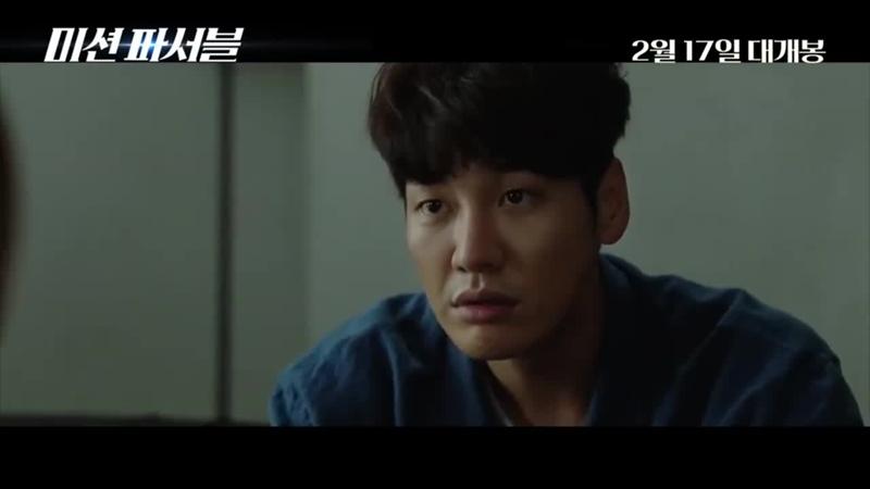 Трейлер фильма Миссия выполнима Mission Possible Южная Корея 2021