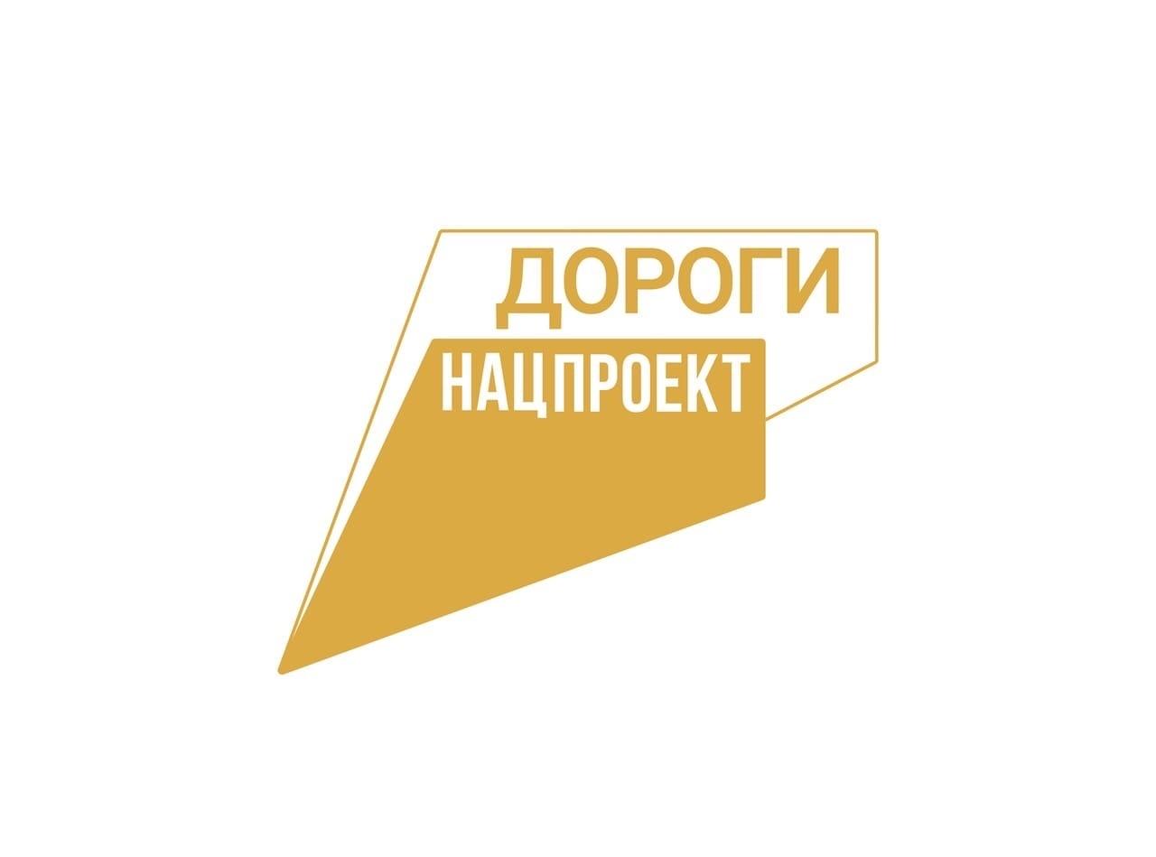 В Таганроге продолжается реализация нацпроекта «Безопасные и качественные автомобильные дороги»