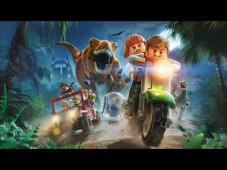 Lego - Мир Юрского Периода Прохождение 5