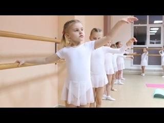 Наши занятия_Балетная студия Danse Classique