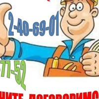 ΚириллΕфремов
