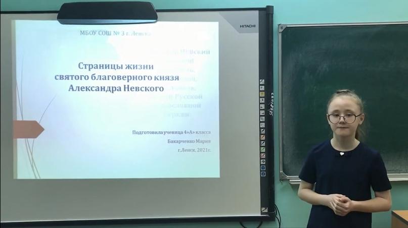 X Региональные образовательные Иннокентьевские чтения, изображение №54