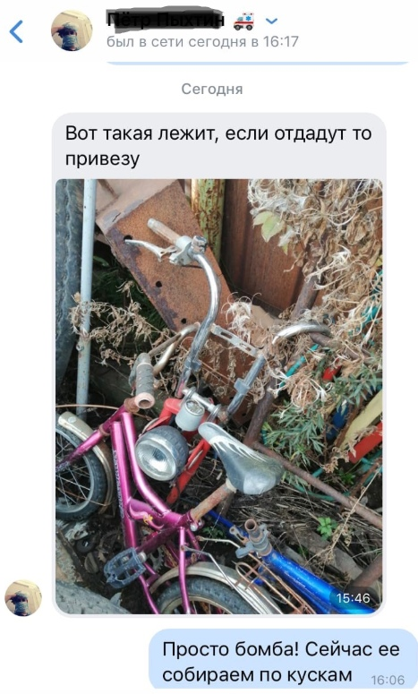 Внимание, ищем мотоцикл: крупнейший ретро-музей в Тверской области пополнился новыми экспонатами