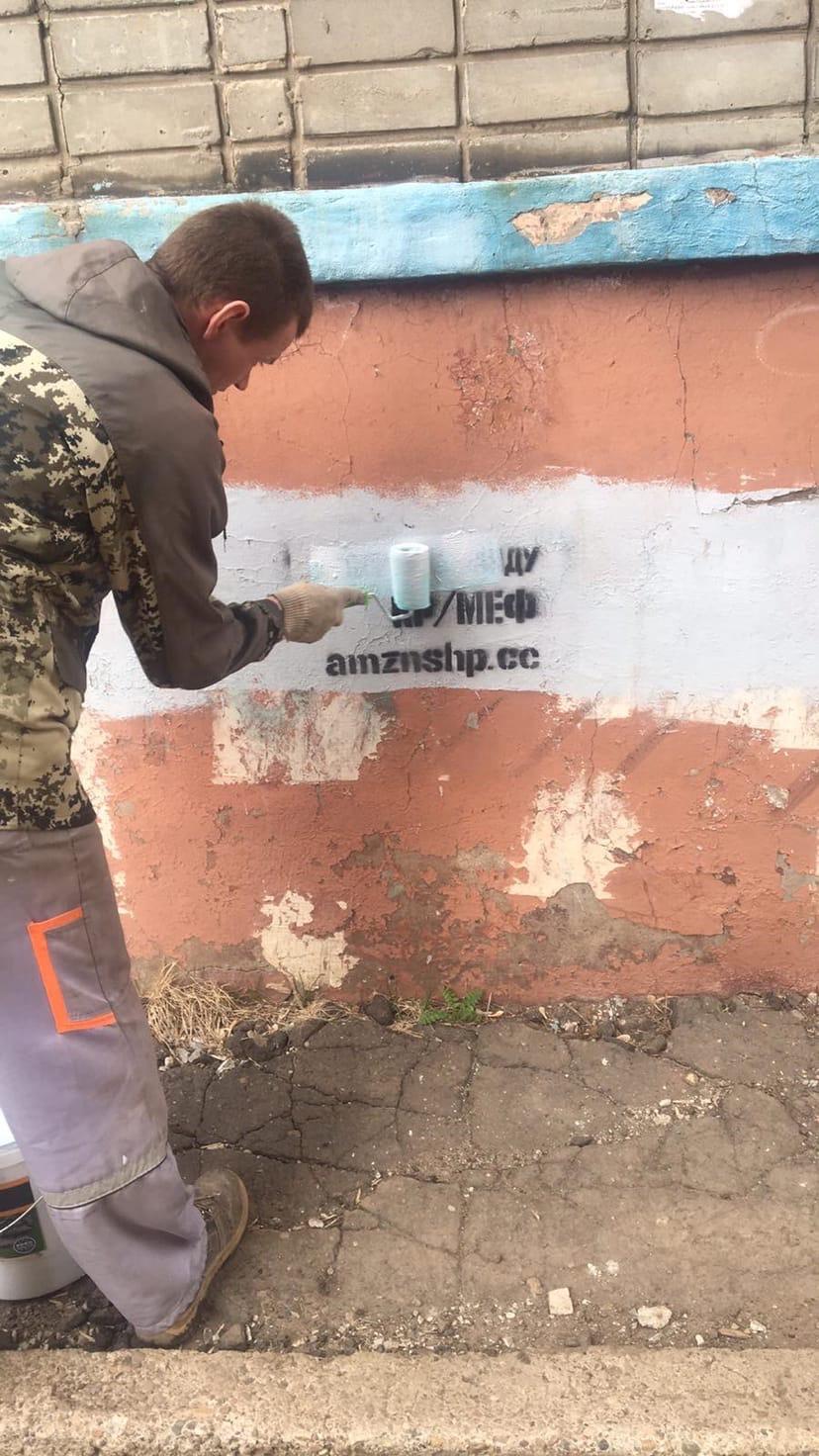 Закрашивание надписей на фасадах