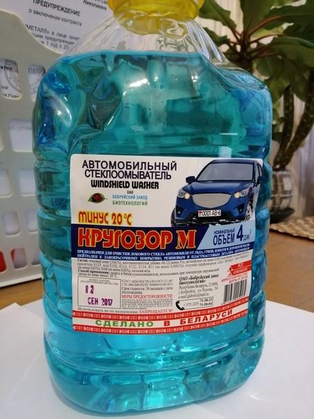 Смесь технического этилового спирта с водой – действительно хорошая основа для незамерзайки.