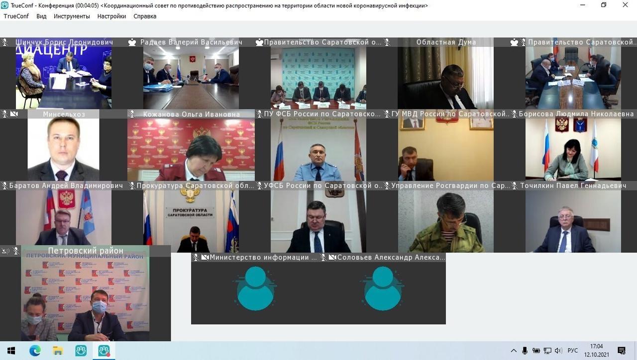 Вчера состоялось заседание оперативного штаба при правительстве Саратовской области по профилактике распространения коронавирусной инфекции