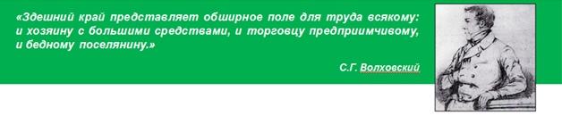 170 лет Самарской губернии, изображение №1