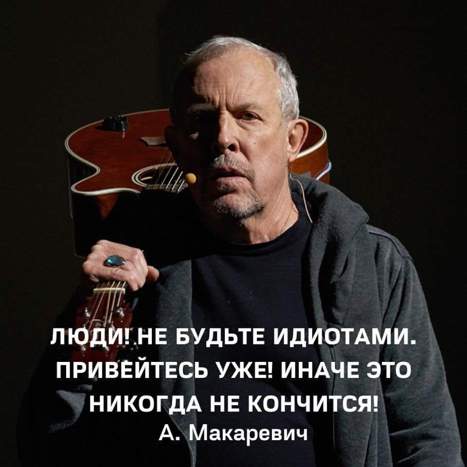 Много раз писала и сейчас повторюсь, что путинисты, что 68925